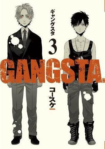 GANGSTA.-COMIC-3(2012.07.09)