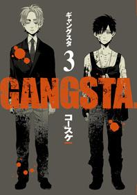 GANGSTA.-COMIC-3-X(2012.07.09)