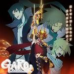 牙狼(GARO)-炎之刻印-