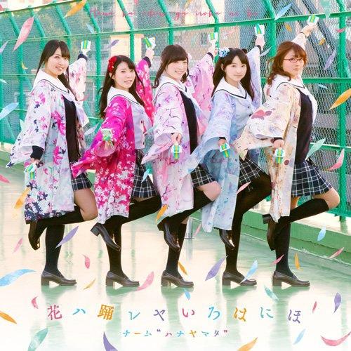 花舞少女-OP-DVD