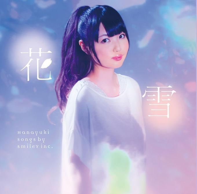 花舞少女-ED-CD