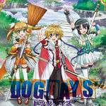 DOG DAYS3