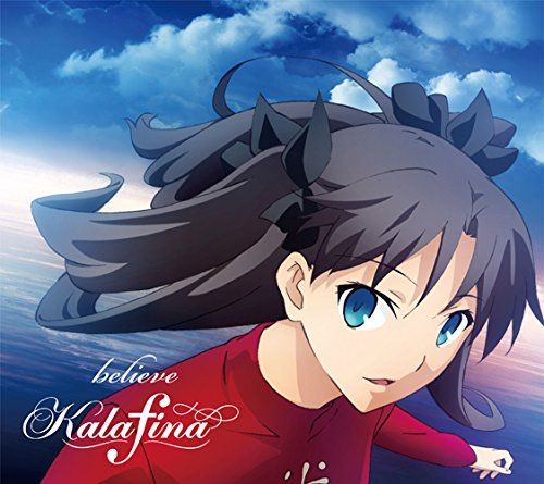 Fate/stay night(前期)-ED-動畫盤