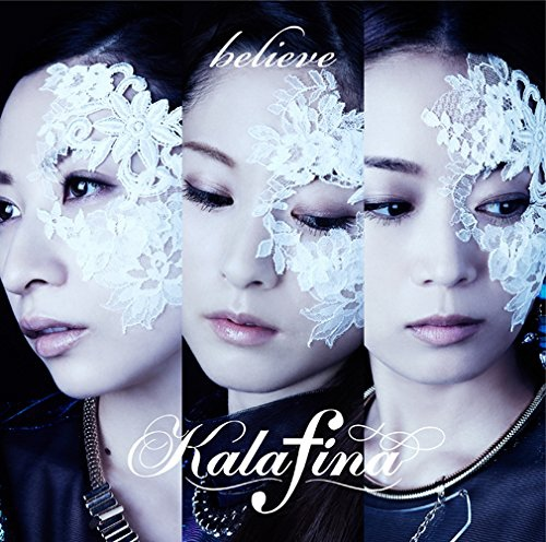 Fate/stay night(前期)-ED-初回限定盤-A