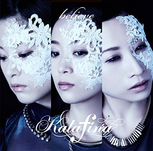 Fate/stay night(前期)-ED-初回限定盤-B