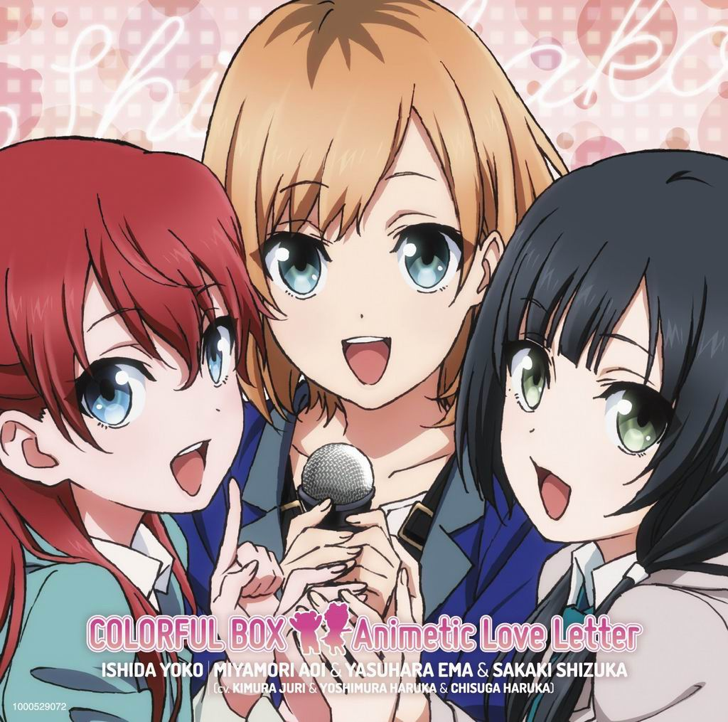 SHIROBAKO-OP&ED-初回限定盤