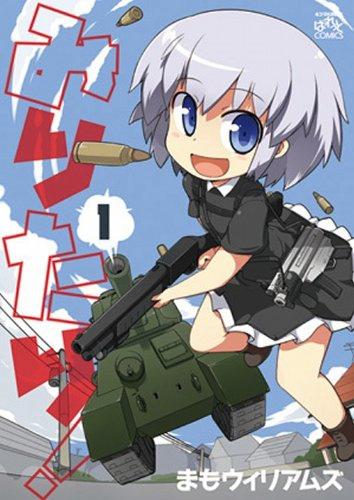 Military!-COMIC-1