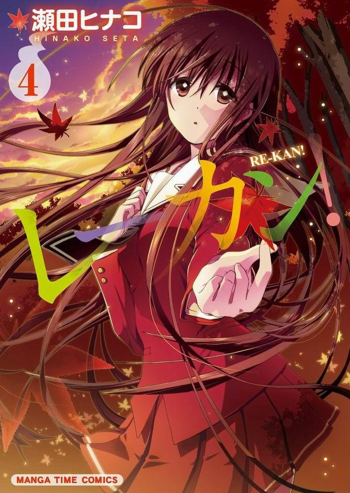 靈感少女-COMIC-4
