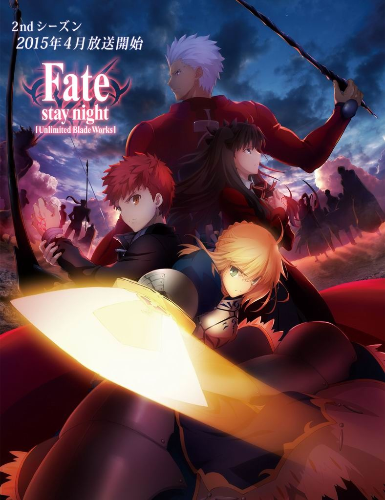 Fate/stay night-UBW