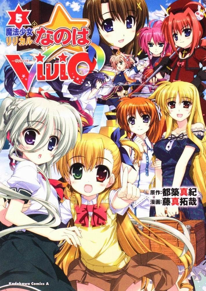 魔法少女奈葉ViVid-COMIC-05.jpg