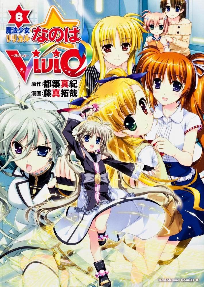 魔法少女奈葉ViVid-COMIC-06.jpg