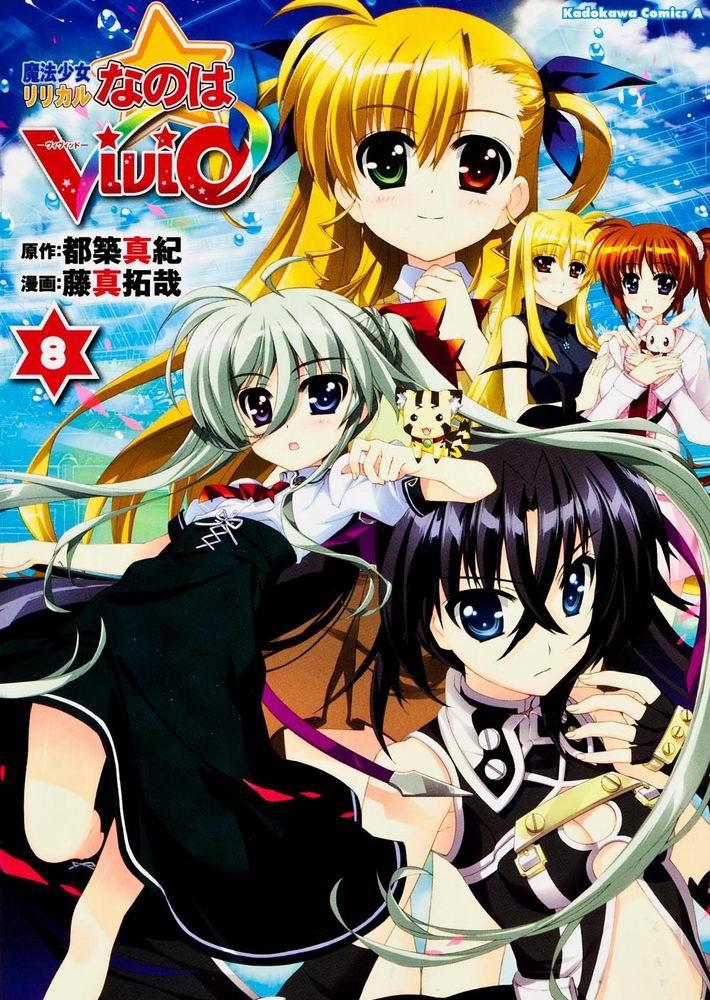 魔法少女奈葉ViVid-COMIC-08.jpg