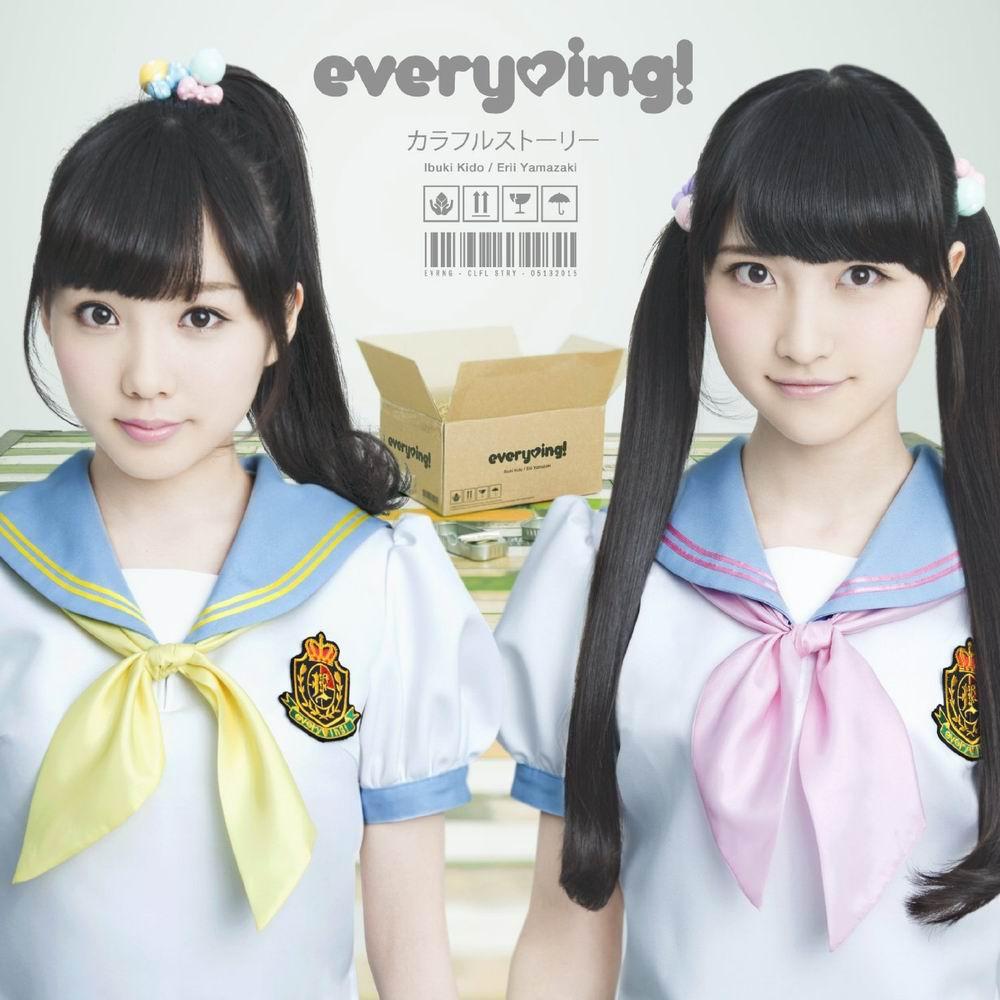 靈感少女-OP&ED-歌手盤