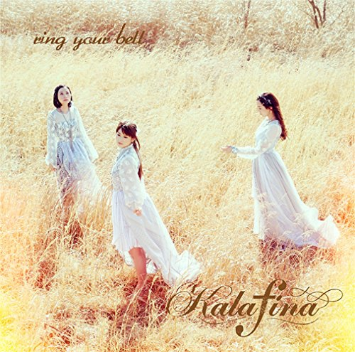 Fate/stay night-UBW(後期)-ED-初回限定盤-B