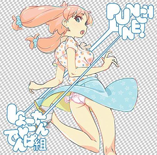 Punch Line-OP-動畫盤