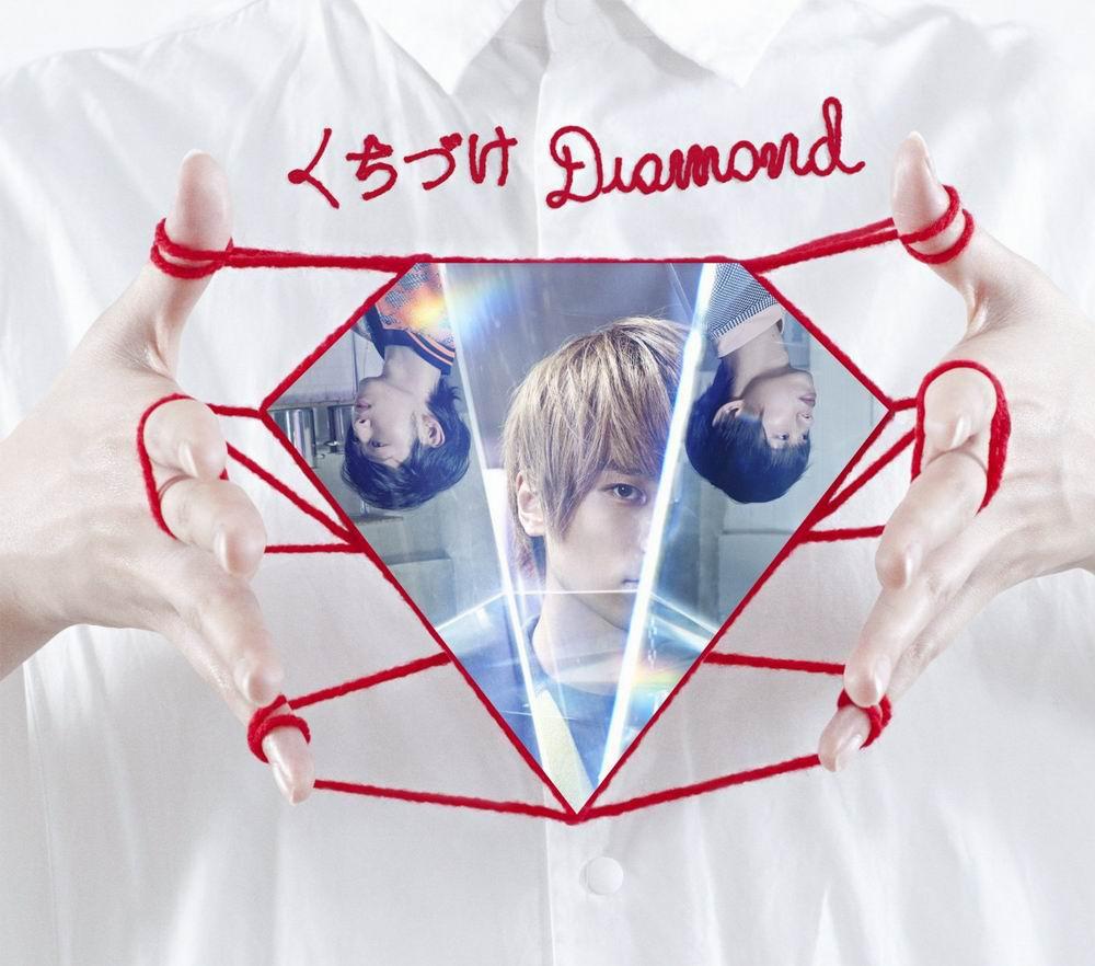 山田君與7人魔女-OP-初回限定盤