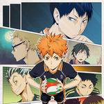排球少年!!(第2季)