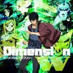 Dimension W~維度戰記~