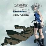 TABOO TATTOO-禁忌咒紋-
