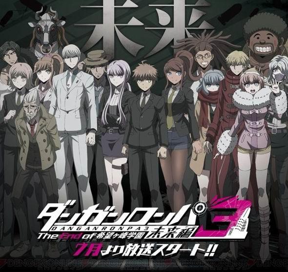 槍彈辯駁3-The End of 希望峰學園-未來編