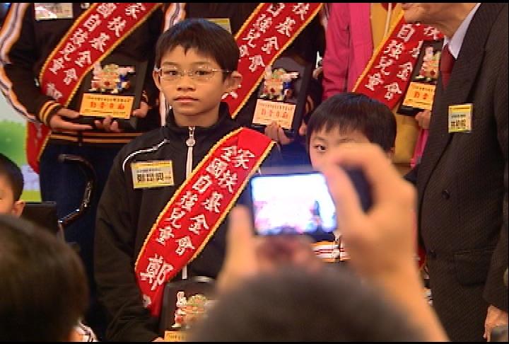 鄭昆興獲自強兒童代表
