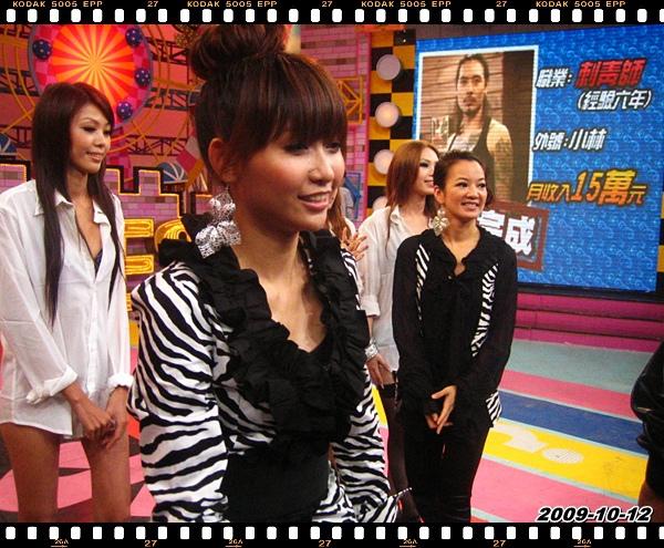 2009-10-12 201.jpg