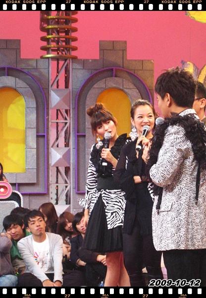 2009-10-12 144.jpg