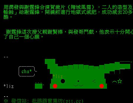 圖片 3.png