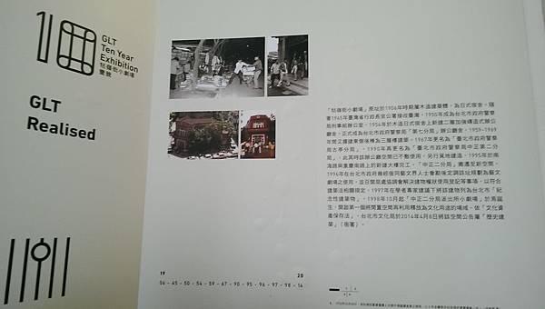 IMAG3666.jpg