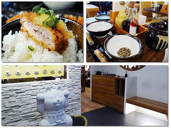 【新北】黃色鬼屋吃豬排~富士印日式炸豬排(新板店)