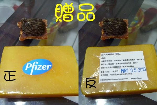 P1030314.JPG