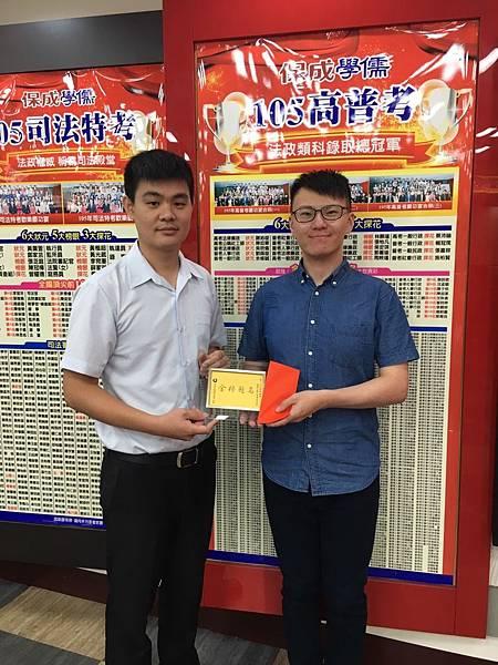 106身障四等行政狀元_吳昱德(應屆考取).jpg