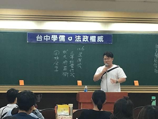 106退除役三等林昌樹21 (2).JPG