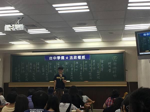 普考民政詹景堯(009)4.JPG