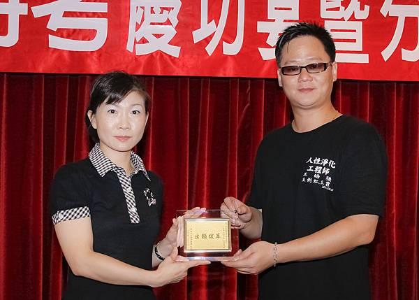 100司法四等書記官正037-張守雄(頒獎照)(中儒).jpg