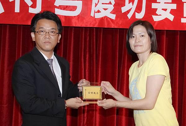 100司法四等執達員正009-吳秀芬(頒獎照)(中儒).jpg