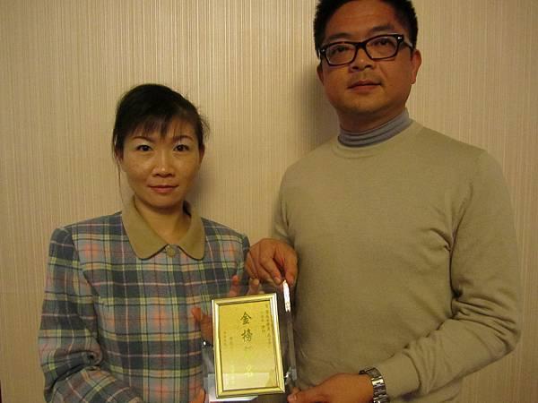 100專技高考律師正185-羅庭章(頒獎照)(中儒).jpg