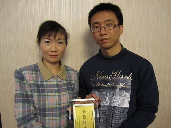 100專技高考律師正081-歐嘉文(頒獎照)(中儒).jpg