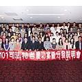101司特慶功宴大團體照3(中區)