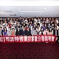 101司特慶功宴大團體照2(中區)