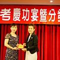 101司法四等書記官正021-曾友喬(頒獎照)(中儒)