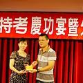 101司法四等書記官正028-廖軒毅(頒獎照)(中儒)~101一般警察(雙料金榜)