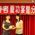 101司法四等書記官正049-蕭妙如(頒獎照)(中儒)~101一般警察(雙料金榜)