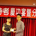 101司法四等法警正012-張瀚軍(頒獎照)(中儒)