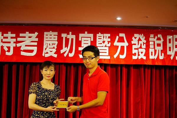 101司法四等法警增010-陳重光(頒獎照)(中儒)