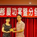 101司法四等執達員正032-王文豐(頒獎照)(中儒)