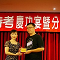 101司法四等監所員(男)正014-簡文嘉(頒獎照)(中儒)