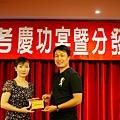 101司法四等監所員(男)正099-陳志強(頒獎照)(中儒)