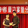 101司法四等監所員(男)正126-林志勳(頒獎照)(中儒)