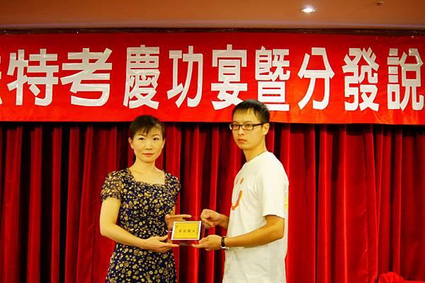 101司法四等監所員(男)正188-劉廷鍵(頒獎照)(中儒)